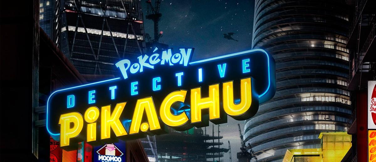 Pokémon Detective Pikachu Teaser Póster